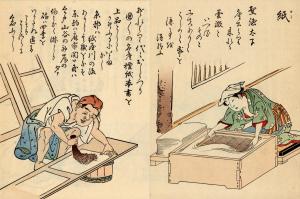 江戸紙職人